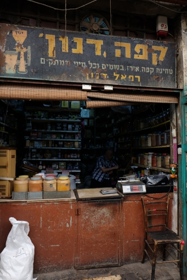 mercados israel. jerusalen